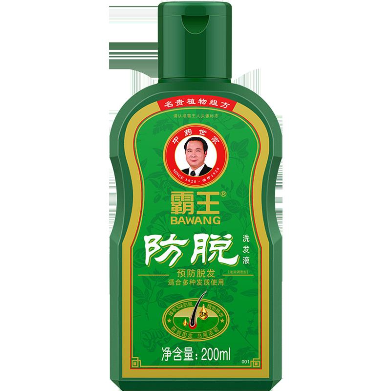 【霸王】防脱育发洗发水240ml