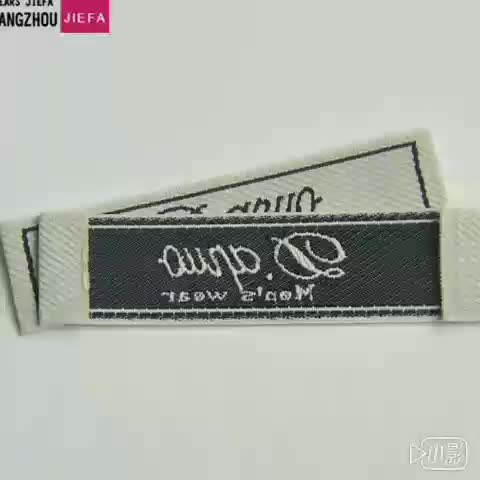 Factory price custom woven label for clothing