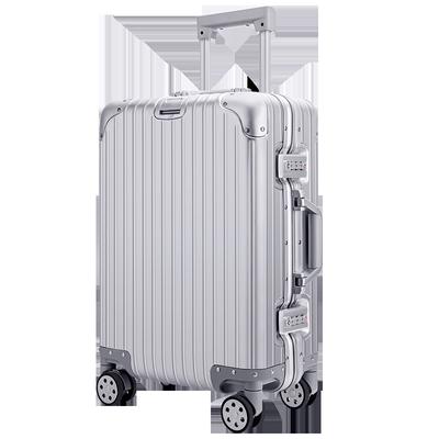 全铝镁合金行李箱万向轮拉杆箱女男24寸密码登机箱20寸箱子旅行箱