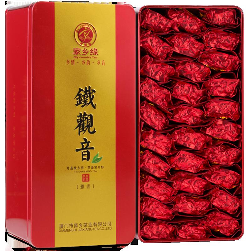 安溪铁观音茶叶 浓香型 2018新茶乌龙茶散装小袋包装礼盒装共500g