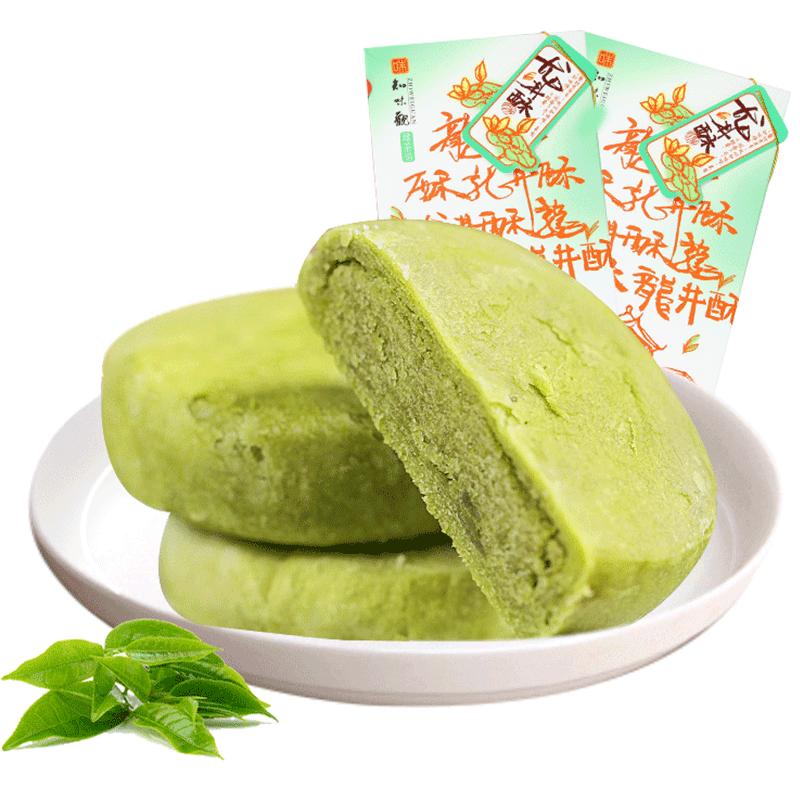 知味观龙井茶酥绿茶味点心300g