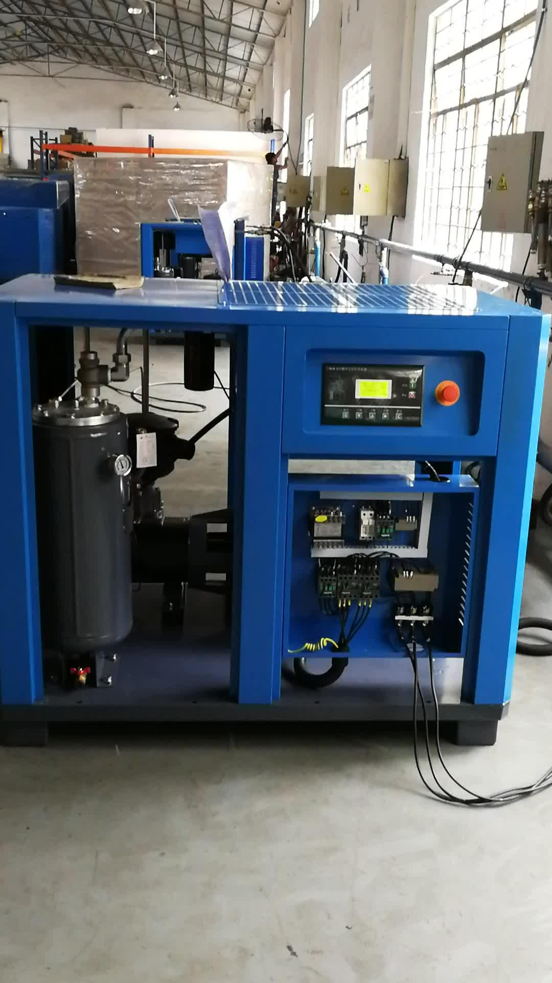 GD75 schroef type industriële elektrische luchtcompressor