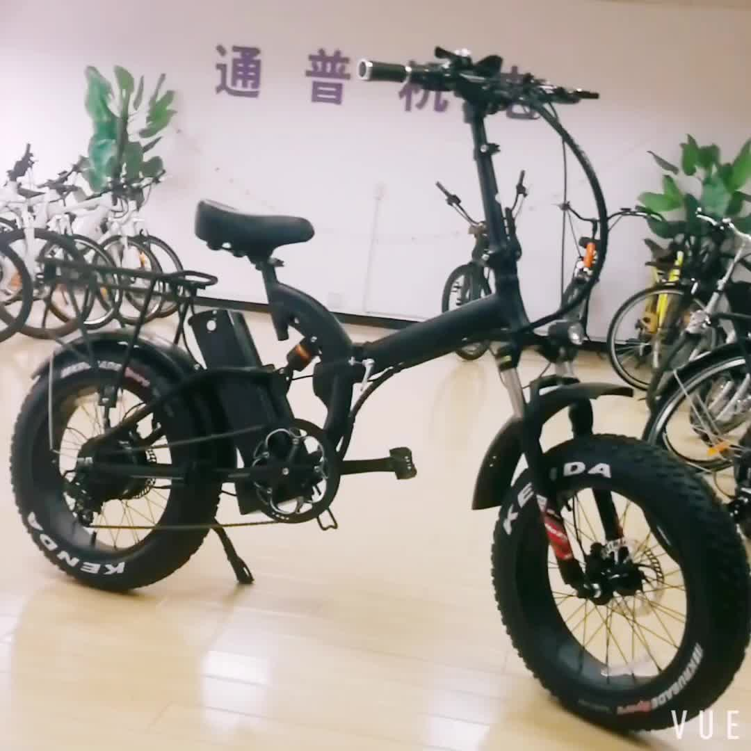High quality Wholesale Price 20 inches Best-selling Cheap Folding Electric Bike with TUV Certificate