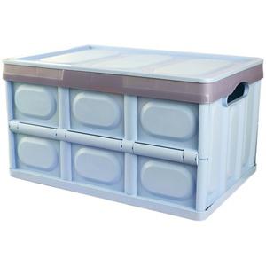 汽车后备箱储物折叠车载收纳整理盒