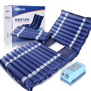 可孚用防褥疮单人家用翻身充气垫床