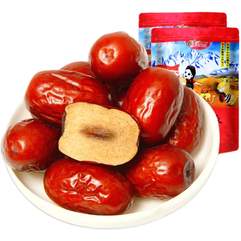 北漠果业特产新疆500g 5斤免洗灰枣
