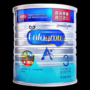 美赞臣铂睿婴幼儿配方3段850g /罐