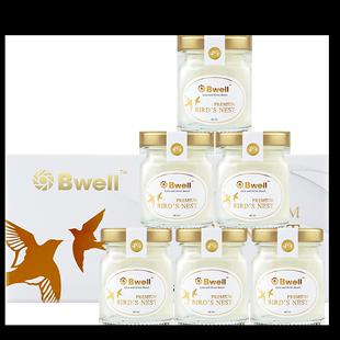 泰国进口bwell正品冰糖即食4%燕窝