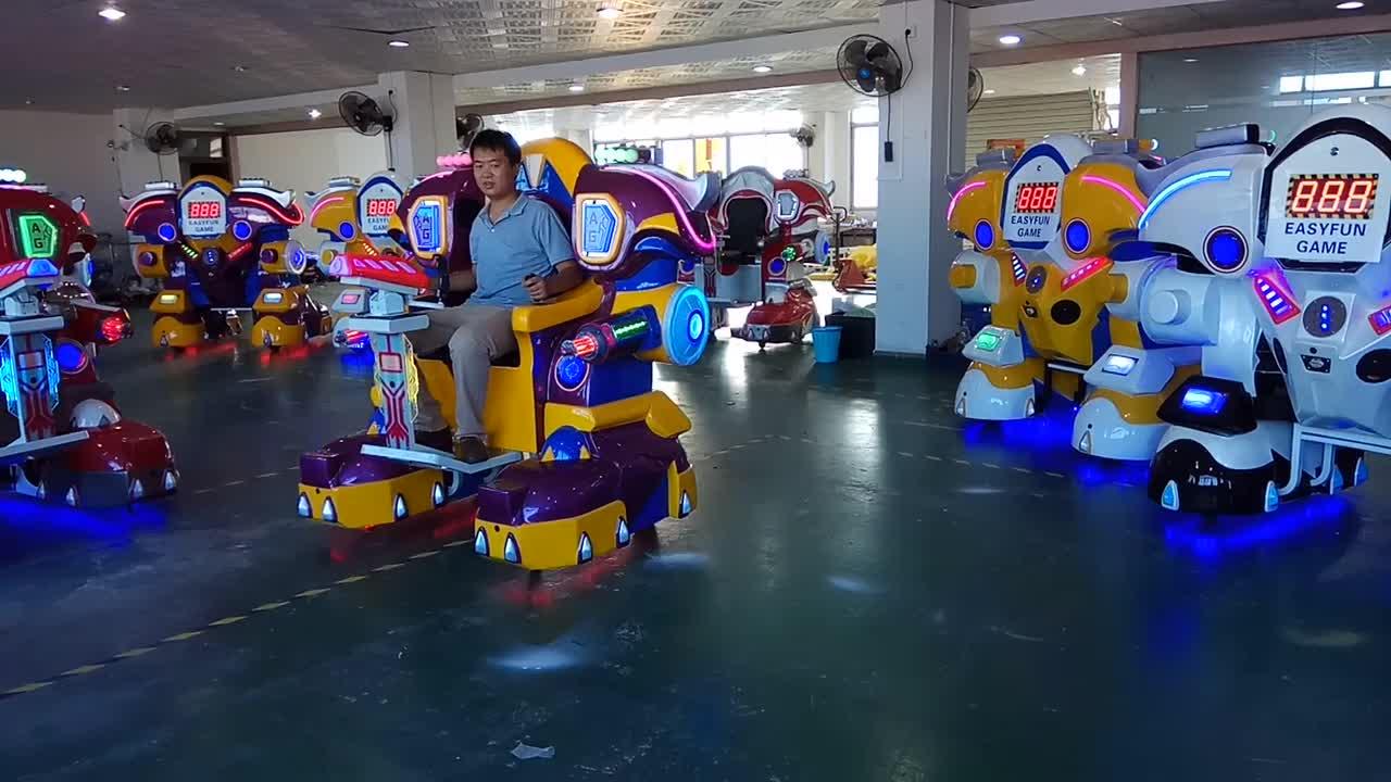 มืออาชีพนั่งตัวเล็กรบKing kongสำหรับการขับรถในสนามเด็กเล่นปืนใหญ่สำหรับเด็กนั่งอยู่ในสวนสนุก