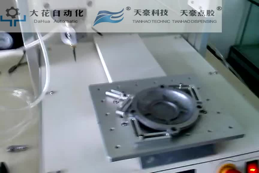 TianHao Dispensing Robot for Silicone,Silicone Sealant,Rtv Silicone,Silicone Grease,Rtv Silicone sealant