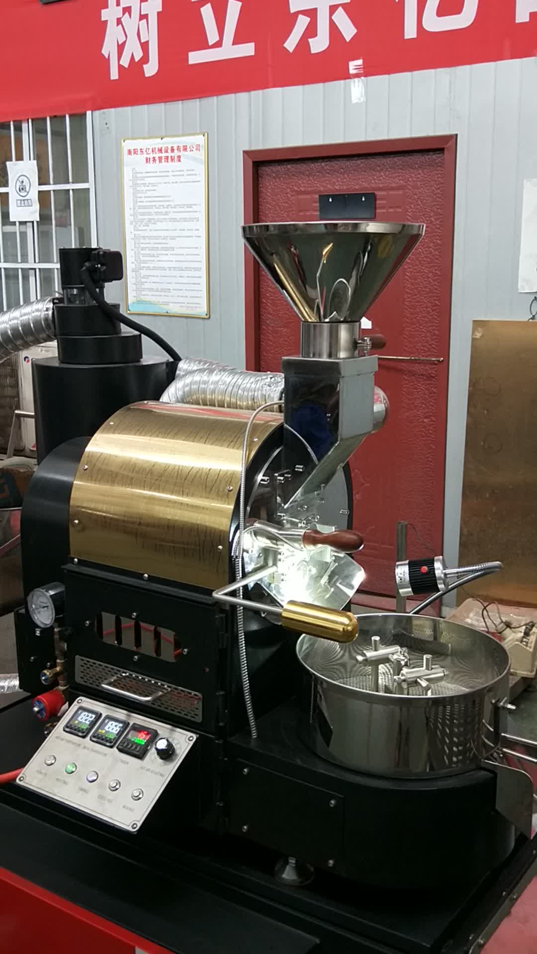 Cheap Price High Quality Commercial 2kg Coffee Roasting Machine/antique  Coffee Roaster For Sale - Buy 2kg Coffee Roaster,Antique Coffee Roaster For