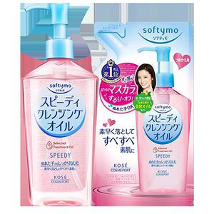 KOSE高丝卸妆油眼唇脸部温和清洁无刺激日本卸妆油学生卸妆液正品