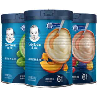 Gerber Garbo rice noodles, baby feeding 2, 3 cans.