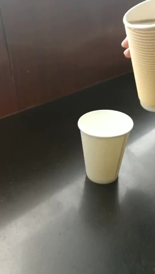 Nature Cup hot drink disposable paper cup coffee cup 6oz 180ml (vending)
