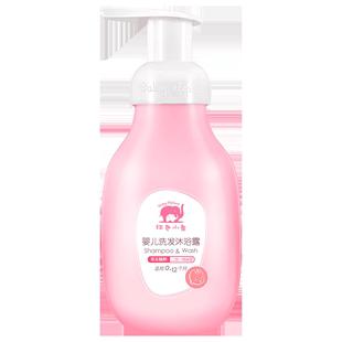 红色小象婴儿洗发沐浴露二合一255ml