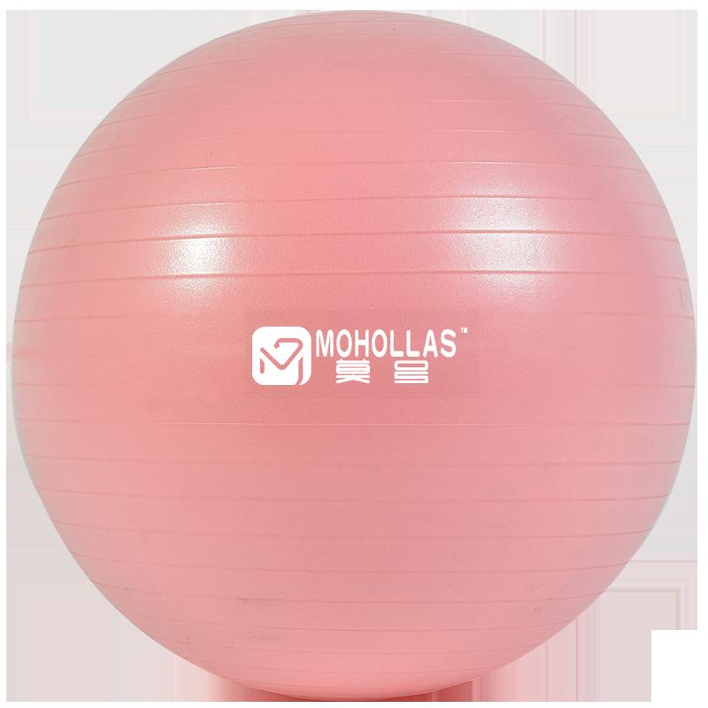 莫号瑜伽球加厚防爆健身球防滑平衡瑜伽球