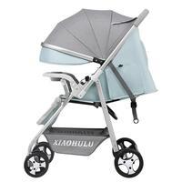 可坐可躺折叠超轻便携避震双向伞车评价如何