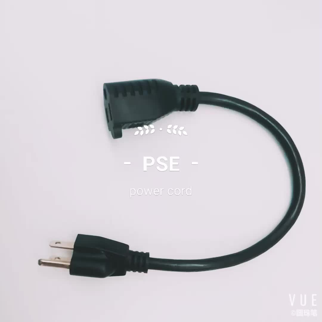American Three Pin Electrical Plug Power Cord For Pump To Iec Lamp Wiring Ends Striped End