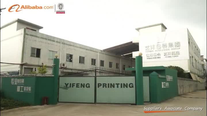 Professional children book/album/brochure/magazine/leaflet/flyer/poster Softcover  printing factory