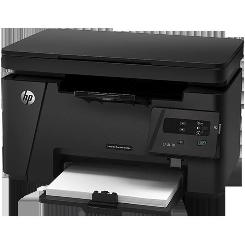包邮 国行HP惠普M126a黑白激光打印机打印复印扫描多功能一体机家用小型办公升级版m126nw无线打印机手机连接
