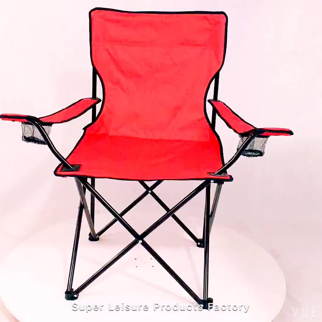 Beach folding chair - Good Quality Outdoor Portable Cheap Beach Folding Camping Chair Folding Chair