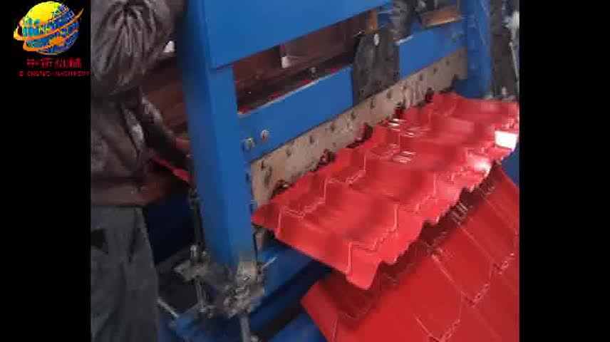 900 Iron Roofing Production Equipment For Zinc Tile Roll Forming Machine