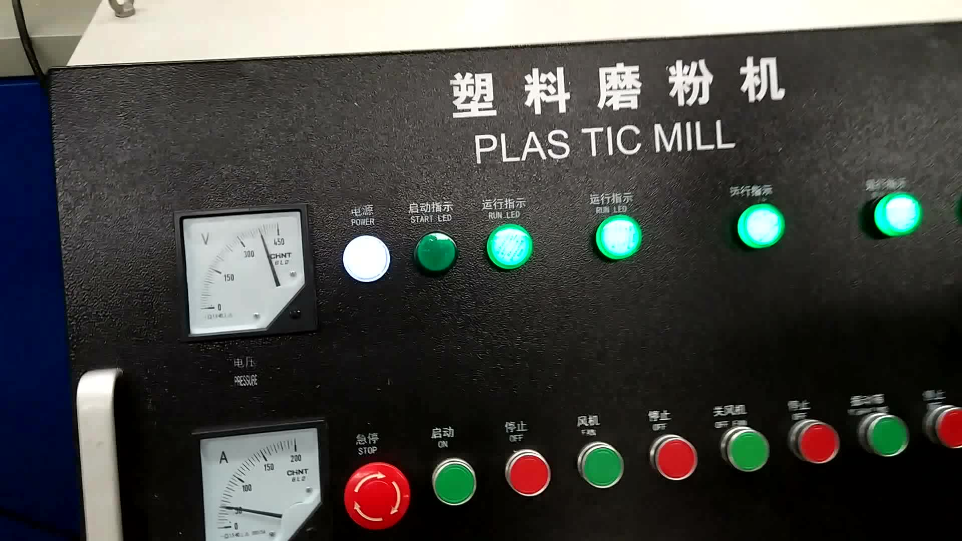 pe pp pvc eva เครื่องบดพลาสติก
