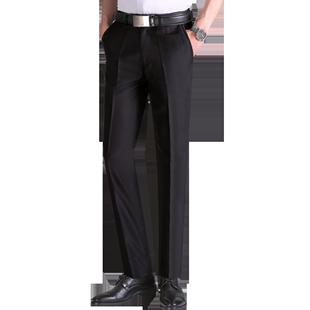 西装裤男士秋季免烫修身直筒西裤