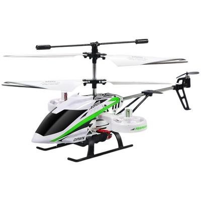 遥控飞机儿童迷你直升机耐摔男孩玩具飞行器模型小学生充电动礼物
