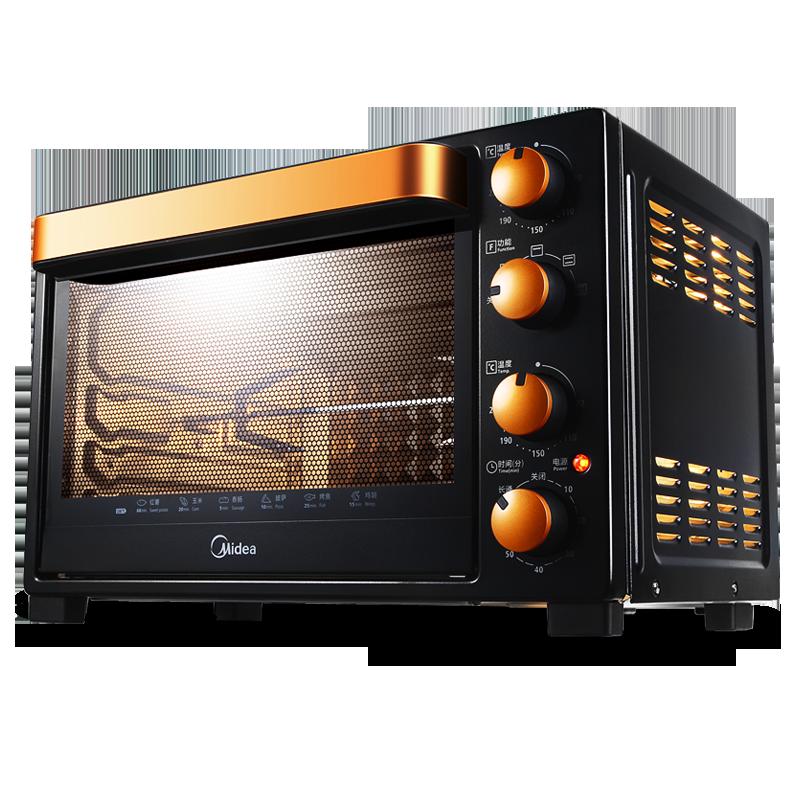 美的T3-L326B电烤箱家用烘焙多功能全自动迷你小型烤箱蛋糕大容量_天猫超市优惠券