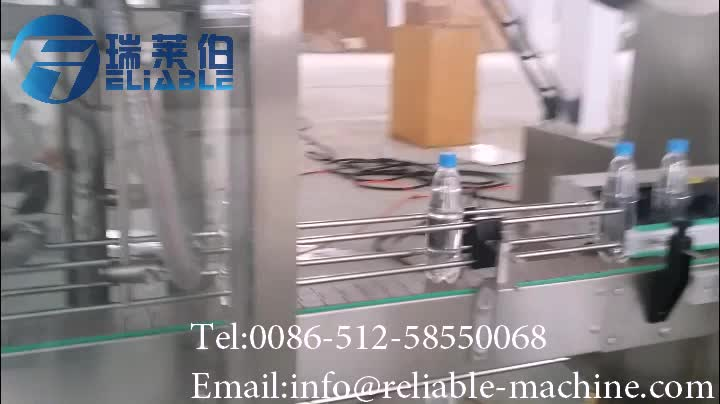 PVC Shrink Sleeve Labeling Machine for PET Bottle And Glass Bottle
