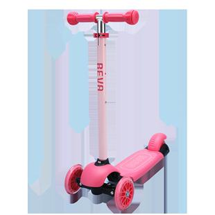 贝瓦滑板车儿童 3-4-5-6岁