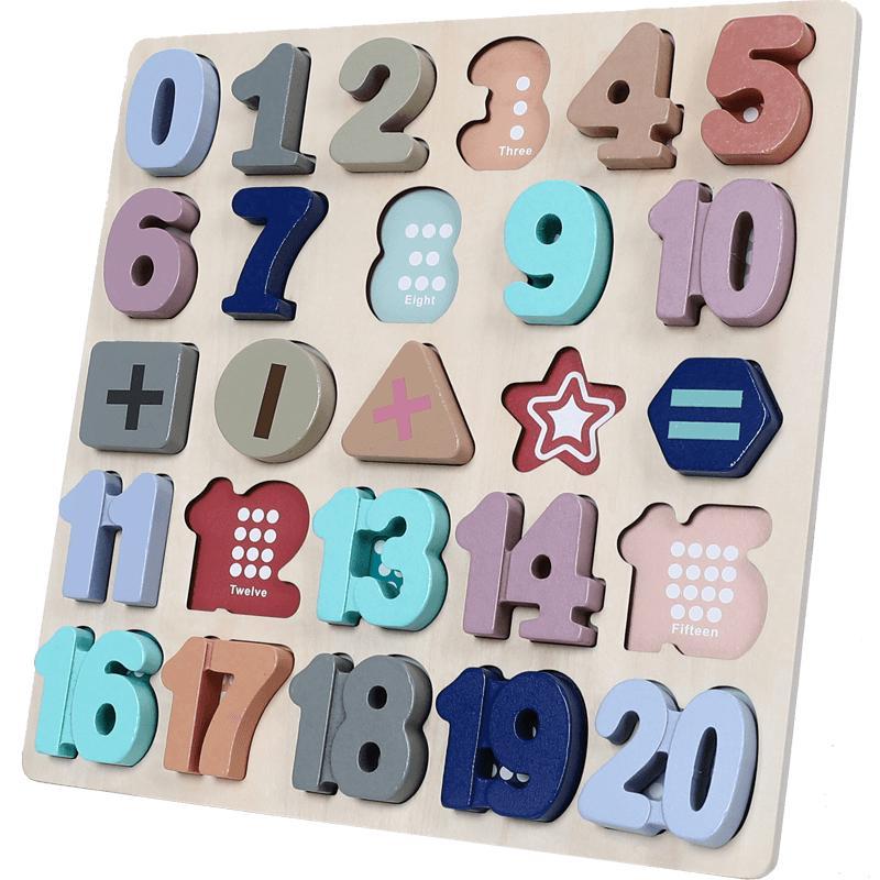 益生贝美宝宝字母数字启蒙拼装积木好不好