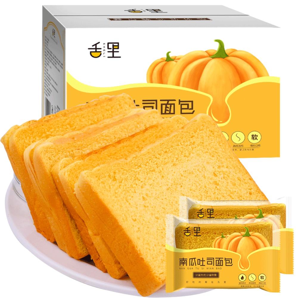 舌里南瓜吐司整箱早餐速食非品面包