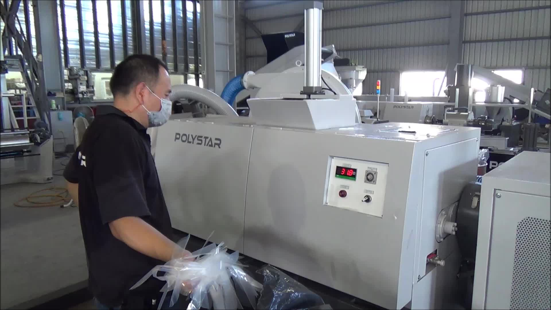 Air cooled recycling machine