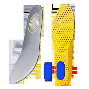 运动男女透气吸汗气垫篮球加厚鞋垫