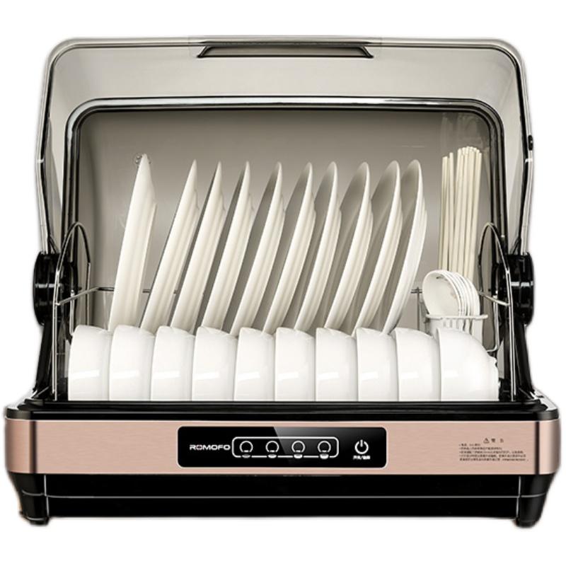 日本romofo消毒柜家用小型碗筷机好用吗