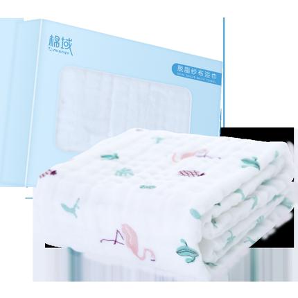 新生100%纯棉纱布超柔吸水洗澡浴巾