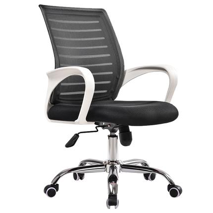 聚品阁电脑椅家用弓形办公椅子座椅