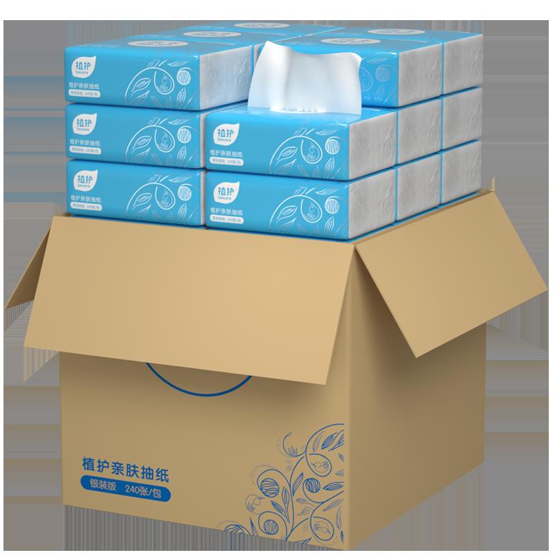 植护抽纸餐巾纸面纸卫生纸面巾纸婴儿纸抽家用实惠装整箱纸巾10包