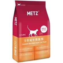 metz玫斯6.8 kg全价成增肥营养猫粮