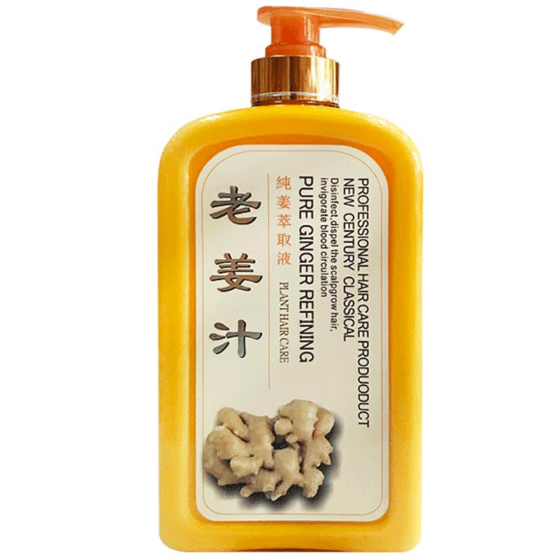 宣谷家庭装老姜汁洗发水男女控油去屑老姜王生姜洗发露洗发乳正品