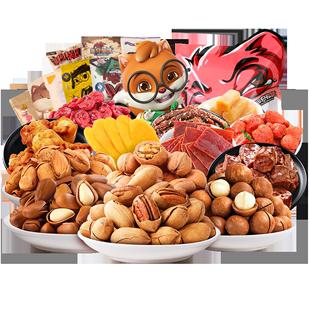 【天猫暖春战疫】三只松鼠 坚果零食大礼包 到手价34.9元