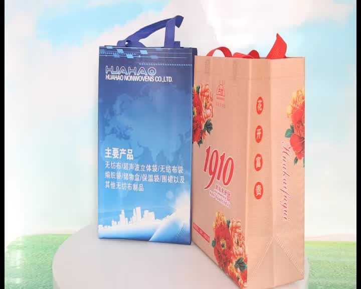 Promotional Fashion 100% Eco-Friendly Custom Laminated Non Woven Shopping Bag