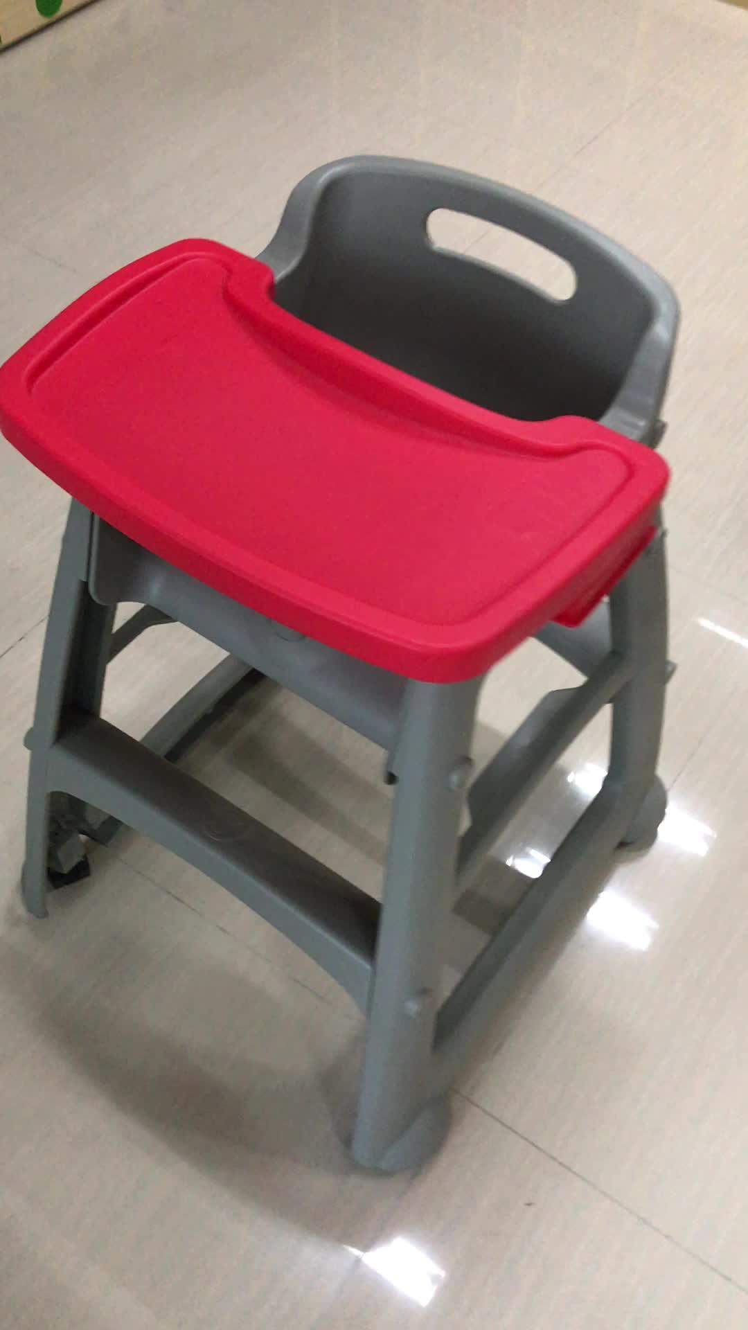 2017 wholesale baby furniture plastic chair KFC restaurant feeding baby high chair