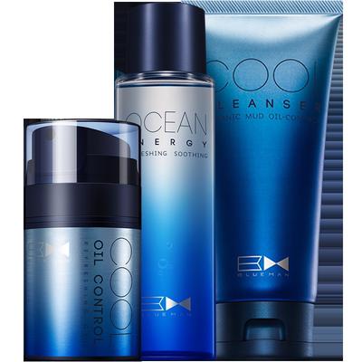 男士护肤品套装洗面奶爽肤水面膜润肤霜水乳补水保湿控油面部护理