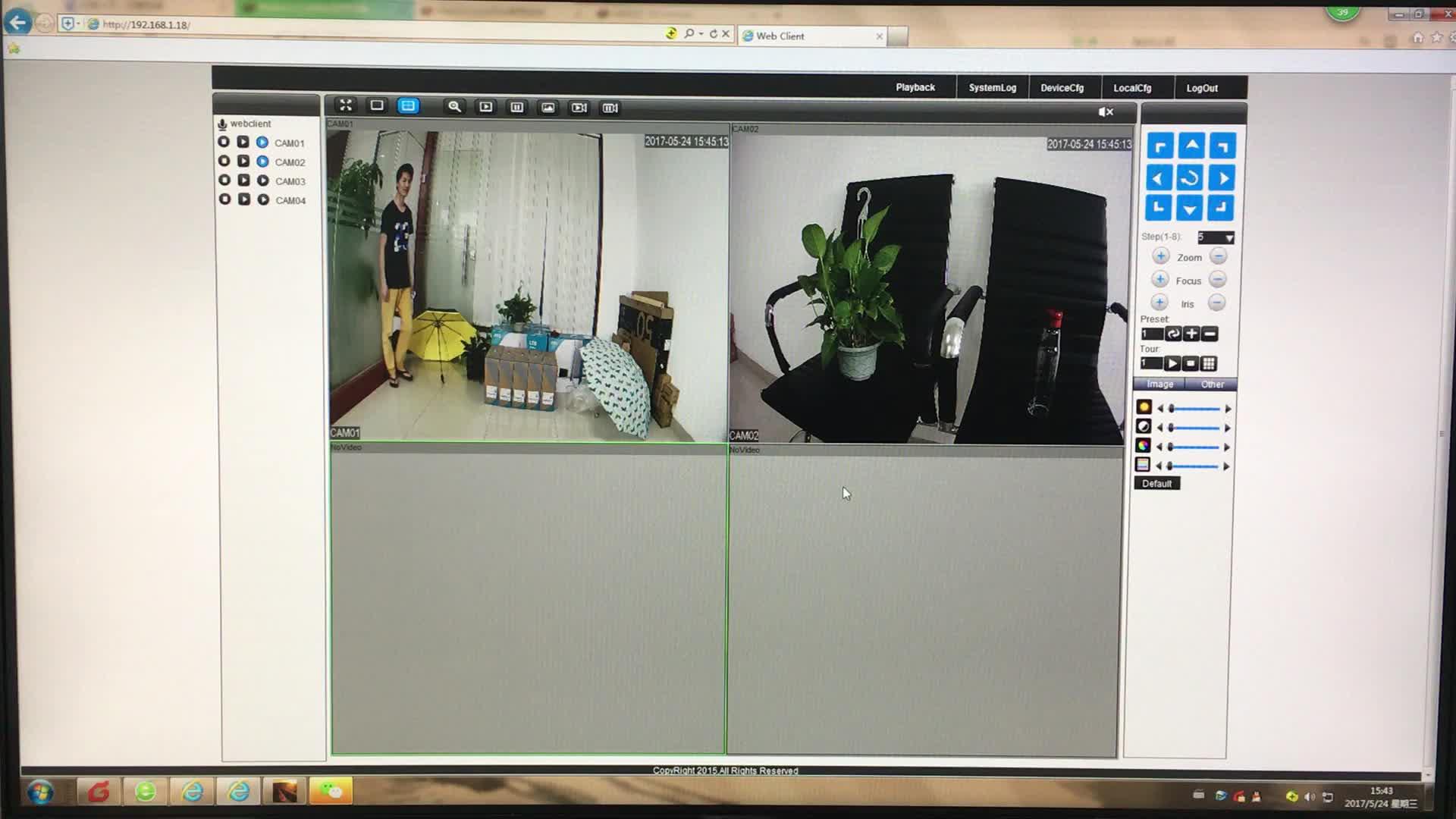 Unicon 비전 하이브리드 보안 CCTV 감시 4CH 달리 Dvr의 시간 264 독립형 Dvr 1080 마력