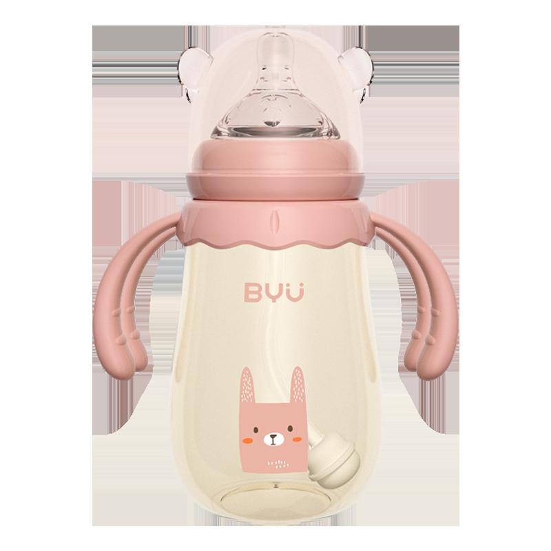百优大宝宝奶瓶ppsu耐摔宽口径新生婴儿带吸管手柄防胀气塑料奶瓶