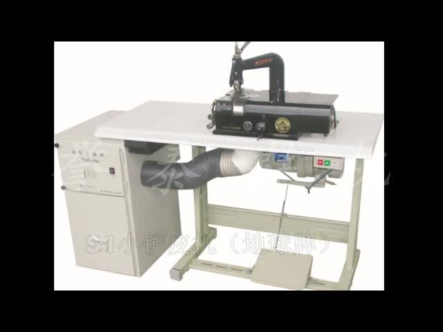 High efficient sewing machine leather skiving machine