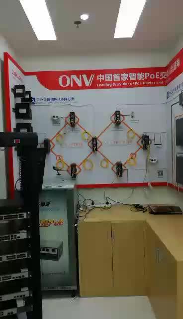 Промышленный управляемый All-Gigabit волокно ethernet коммутатор 12 волокно порт SFP волокно порт ONV-IPS33012FM
